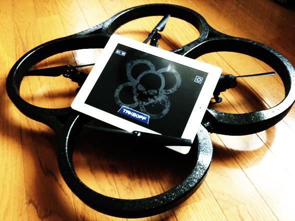 Drone & iPad